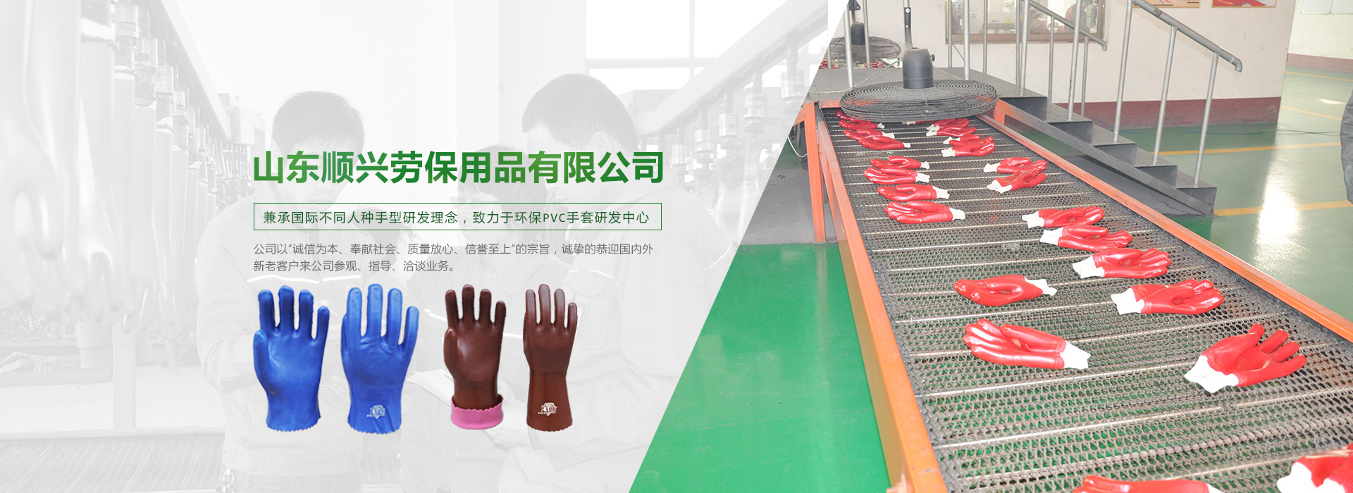 PVC劳保手套