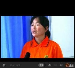 金蓝盟刘长城教授前来培训员工