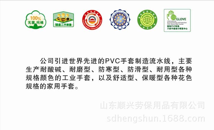 PVC浸塑必威官网手机版下载资质