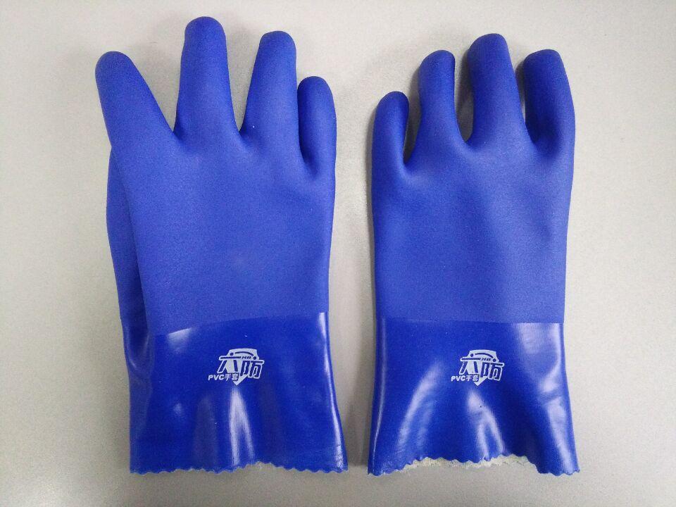 蓝耐油手套